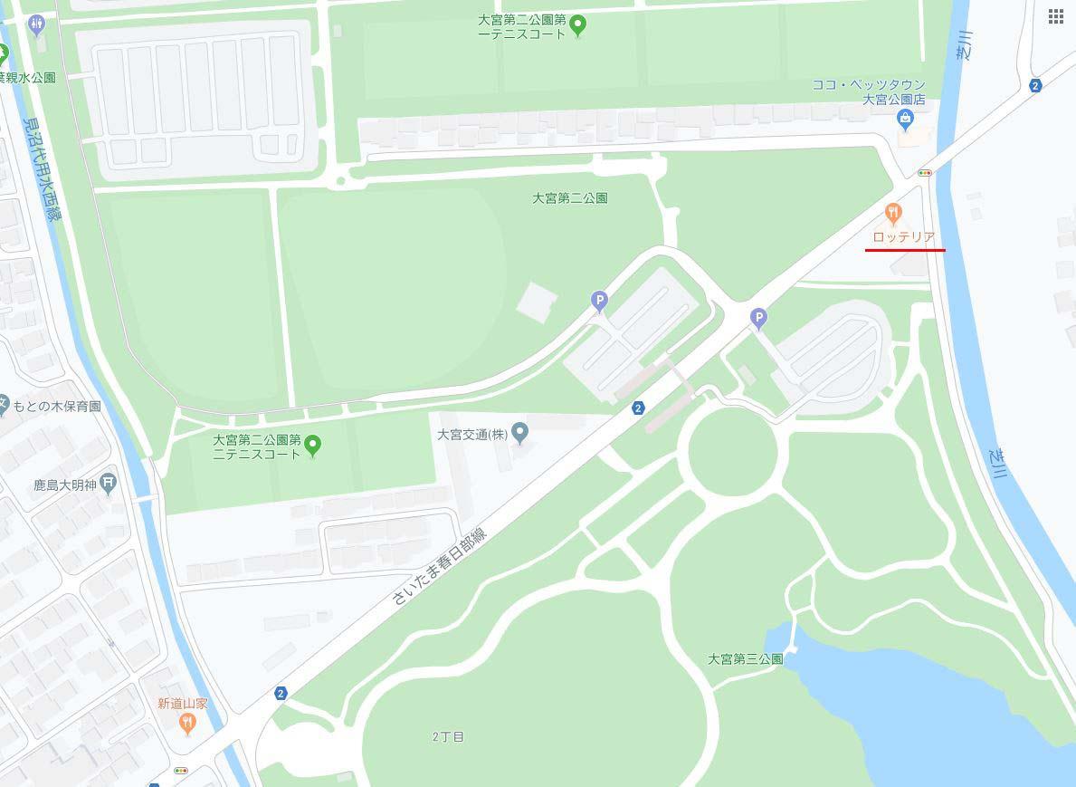 ロッテリア 大宮芝川店
