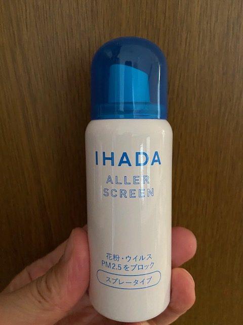 IHADA ウイルス対策スプレー