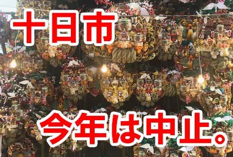 大宮 宗像神社 神社札