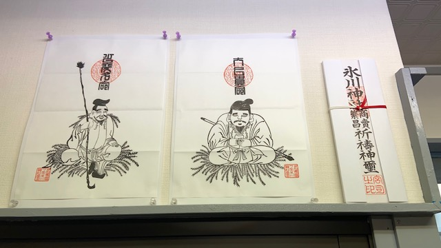 大宮氷川神社 お札